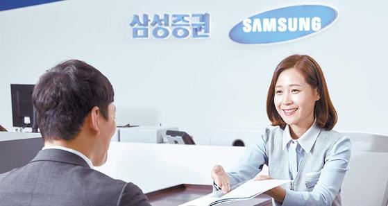 삼성증권은 자산관리 핵심경쟁요소를 갖추고 고객중심경영을 최우선가치로 실천한다.