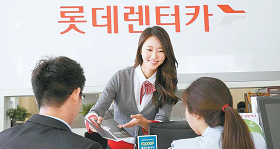 롯데렌터카는 친환경 전기차 분야의 고객경험 확대를 위한 마케팅 활동도 펼치고 있다.