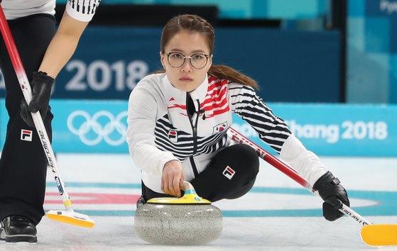 대한민국 여자 컬링 대표팀 김은정이 지난달 25일 강원도 강릉컬링센터에서 열린 2018평창 동계올림픽 컬링 여자 결승전 스웨덴과의 경기에서 스톤을 투구하고 있다. [뉴스1]