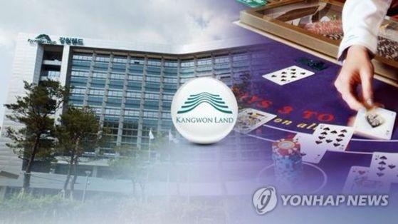 채용비리로부정합격이 확인된 강원랜드. [연합뉴스]