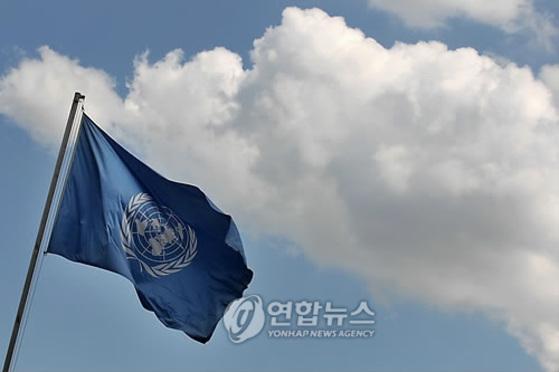 유엔 인권이사회가 북한 내 인권 상황을 규탄하는 결의안을 23일(현지시간) 채택했다. [연합뉴스]