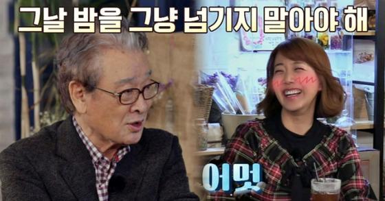 [사진 JTBC '이방인' 캡처]