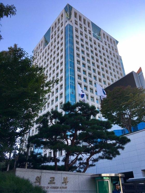 서울 도렴동 외교부 청사. 유지혜 기자