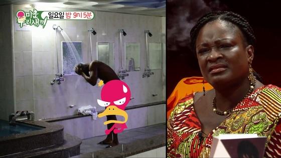 샘 오취리는 SBS 예능 '미운 우리 새끼'에 출연해 대중목욕탕에서 샤워하는 모습을 공개했다. [사진 SBS]