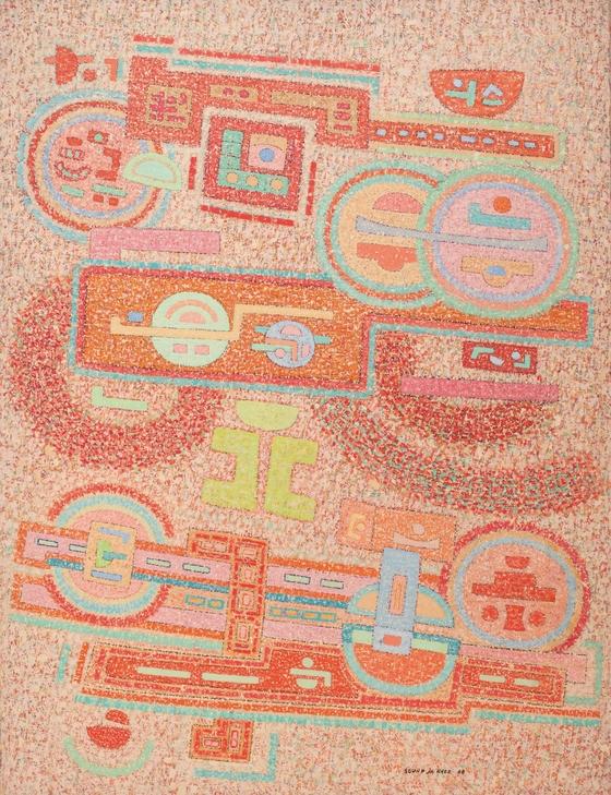 '장애 없는 세계' 1968, 캔버스에 유채, 116x89cm, 개인소장. [사진 국립현대미술관]