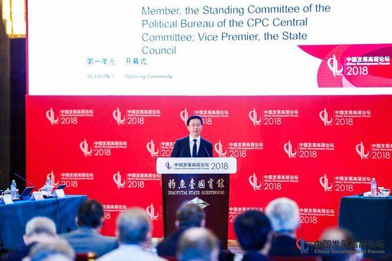 """한정 중국 부총리가 25일 베이징 댜오위타이 국빈관에서 열린 2018 중국발전포럼에 참석해 개막 기조연설을 하고 있다. 한 부총리는 '보호무역주의는 출로가 없다""""며 미국의 관세 부과 방침을 규탄했다. [사진=CDF 제공]"""