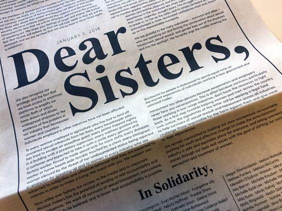 올해 1월1일자 미국 뉴욕타임스에 발표된 여성 운동 '타임스 업(Time's up)' 선언문.
