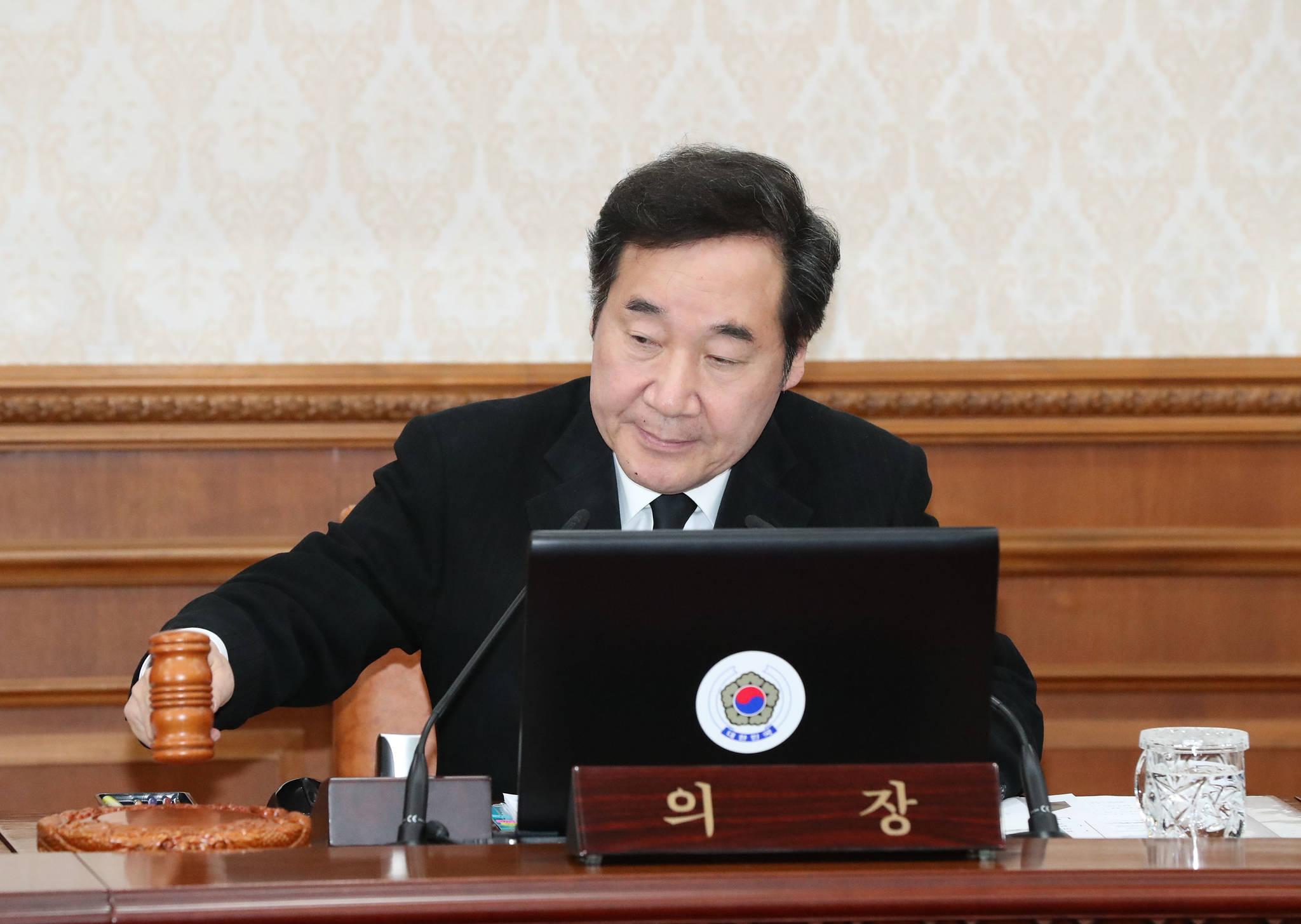26일 서울 종로구 세종대로 정부서울청사에서 국무회의가 열렸다. [중앙포토]