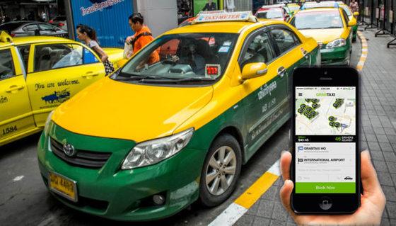 여행을 가기 전 그 나라의 택시비 수준을 체크하고 떠나보자. 비교적 저렴한 비용으로 편리하게 택시를 탈 수 있는 여행지도 많다. [중앙포토]