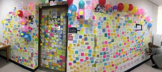 이화여자대학교 음악대학에서 성폭력 문제를 빚은 관현악과 A교수 사무실 앞에 학생들의 항의 포스트잇과 문구가 붙어있다. [뉴스1]