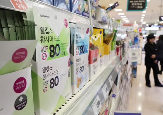 서울의 한 마트에 진열된 마스크. [연합뉴스]