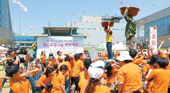 한국가스안전공사는 지역발전과 상생을 위한 사업을 추진하고 있다. 사진은 지난해 5월 열렸던 제4회 가스안전 어린이축제. [사진 한국가스안전공사]