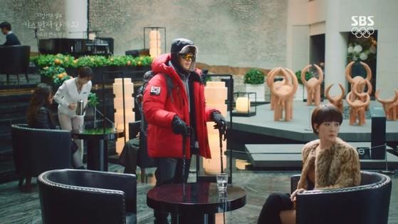 '키스 먼저 할까요'의 김선아는 첫 만남에 등산복을 입고 나타난 감우성을 애써 외면하고 있다. [사진 SBS]