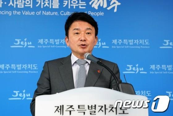 원희룡 제주도지사. [뉴스1]
