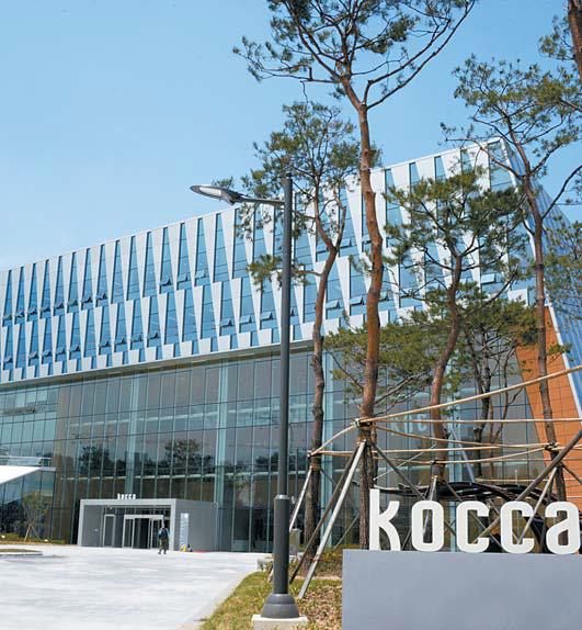 한국콘텐츠진흥원은 콘텐트 산업계 내 성평등한 환경 조성을 위해 '보라'를 29일 개소한다. 한국콘텐츠진흥원 본원 전경. [사진 한국콘텐츠진흥원]