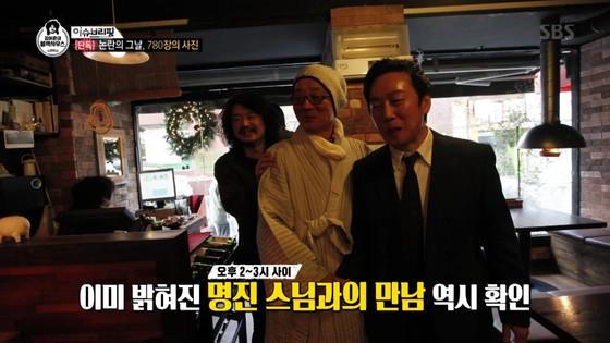 지난 22일 정봉주 전 의원의 성추행 의혹을 보도한 SBS 김어준의 블랙하우스. [사진 SBS 김어준의 블랙하우스 캡처]