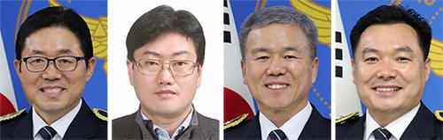왼쪽부터 김종호, 조영래, 이종택, 심형태.