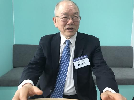 대학 교육의 독립성을 강조한 서남표 전 KAIST 총장. 문희철 기자.