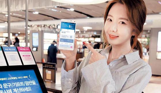 신한카드는 '신한FAN' 플랫폼을 활용해 우버·페이팔 등 글로벌 디지털 기업과 파트너십을 맺고 글로벌 간편결제 시스템 등 디지털 플랫폼 비즈니스를 확장하고 있다. [사진 신한카드]