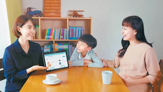 '마이키즈 컨설팅 앱'은 자녀의 성향과 사회성을 알아보는 검사로 신체와 심리상태를 분석해 바른 성장 정보를 제공해주는 프로그램이며 삼성화재 RC를 통해 상담이 가능하다. [사진 삼성화재]
