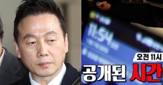 정봉주 전 의원(왼쪽)이 공개한 2011년 12월 23일 오전 11시45분에 찍힌 사진(오른쪽) [강정현 기자, SBS 블랙하우스 캡처]