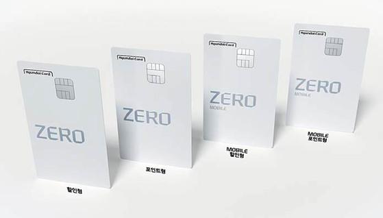 현대카드ZERO 시리즈는 현대카드ZERO '포인트형' '할인형' 등 2종과 현대카드ZERO MOBILE '포 인트형' '할인형' 등 2종이 있다. 연회비는 국내 전용 5000원, 국내외 겸용 1만원이다. [사진 현대카드]