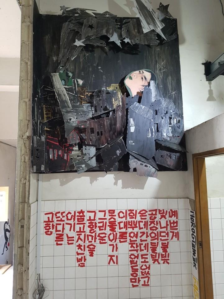 팔복예술공장 특별전에 출품한 유진숙(41·여) 작가 작품. 전주=김준희 기자