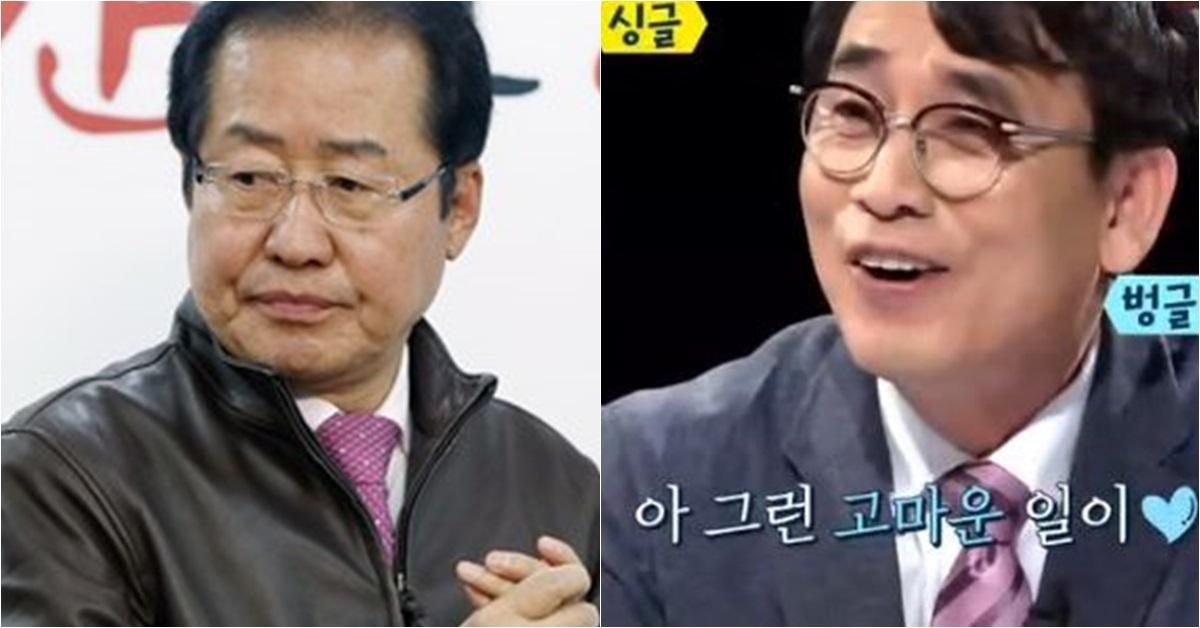 홍준표 자유한국당 대표(왼쪽)와 유시민 작가. [뉴스1·JTBC]