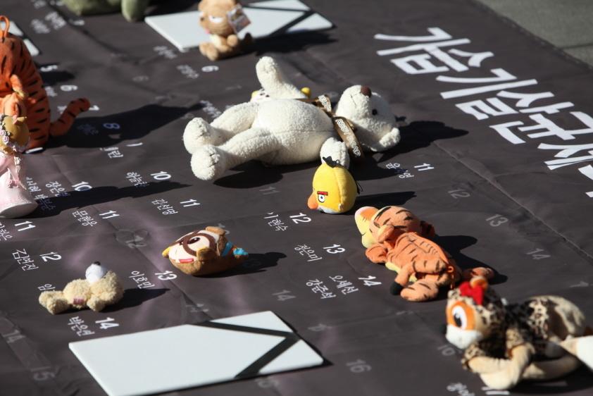 지난 2014년 1월 광화문 사거리에 가습기 살균제 피해 사망 아동들이 좋아하던 유품 인형들이 놓여 있다. [사진 환경보건시민센터]