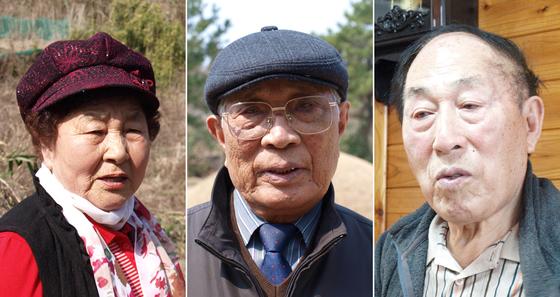 왼쪽부터 홍춘호 할머니, 김명원 할아버지, 김덕선 할아버지. 오원석 기자