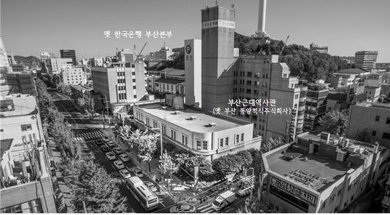 부산 근현대역사박물관으로 조성될 옛 한국은행 부산본부 등.[사진 부산시]