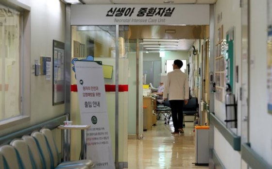 이대목동병원 신생아 중환자실. [뉴스1]