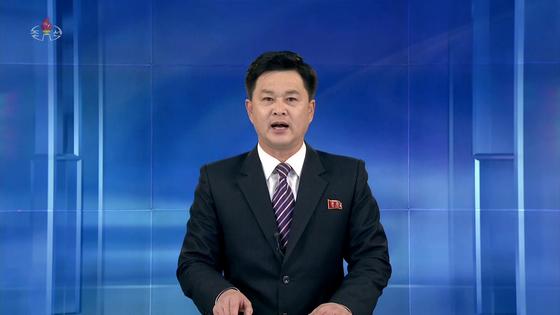 조선중앙TV. [연합뉴스]