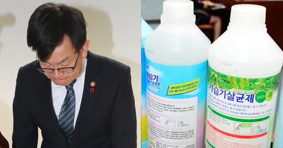지난해 12월 김상조 공정거래위원회 위원장이 가습기 살균제 처리를 잘못했음에 사과했다(왼쪽) 오른쪽 사진은 문제가 된 가습기 살균제 [중앙포토]