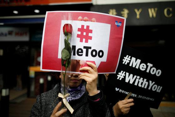 성폭력 피해를 폭로하는 '미투운동(Me Too)'이 우리 사회를 크게 변화시키고 있다. [중앙포토]