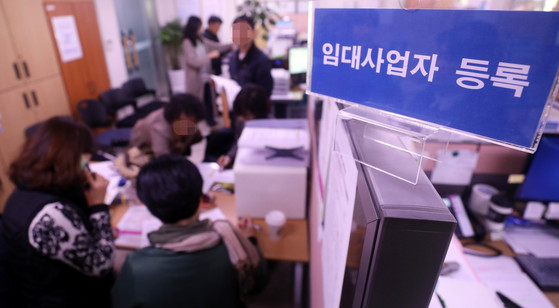지난달 16일 서울 강남구청 공동주택지원과의 임대사업자 등록 창구에 임대주택 등록을 하려는 다주택자들이 몰려 있다. [뉴시스]