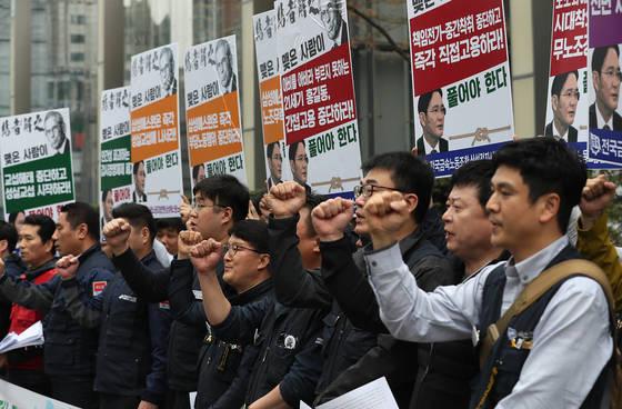 구호 외치는 삼성 계열사 노조들 [연합뉴스]