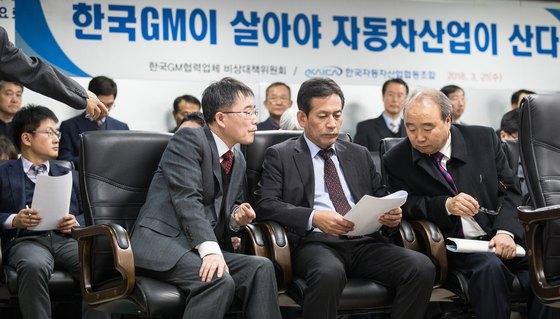 서울 서초구 한국자동차산업협동조합에서 열린 한국지엠 사태의 조속한 해결을 촉구하는 기자회견 [중앙포토]