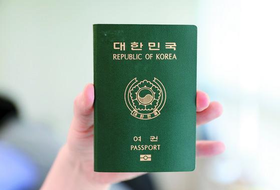 대한민국 여권. [중앙포토]