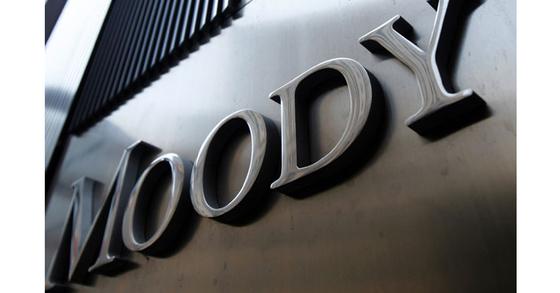 미국 뉴욕 세계무역센터 여섯 번째 빌딩에 입주해 있는 무디스 ( Moody's ) 본사. [중앙포토]