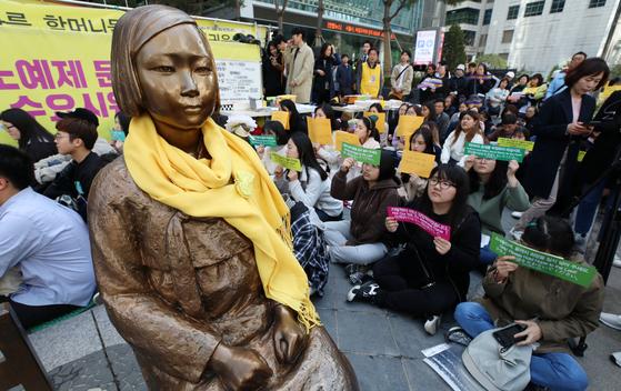 4일 오후 서울 종로구 중학동 옛 일본대사관 앞에서 열린 제1329차 일본군 성노예제 문제 해결을 위한 정기 수요시위 모습. [뉴스1]