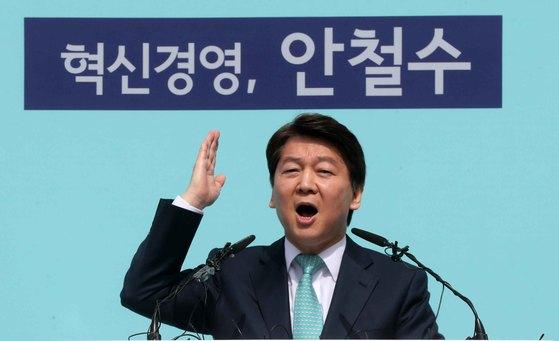 안철수 바른미래당 인재영입위원장이 4일 오전 서울시의회 본관 앞에서 서울시장 출마를 선언하고 있다.김상선