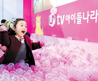 U+tv 아이들나라는 유아 전용 콘텐트를 원스톱 으로 이용할 수 있다. [사진 유플러스]