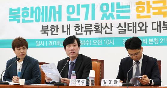 하태경 바른미래당 의원. [연합뉴스]