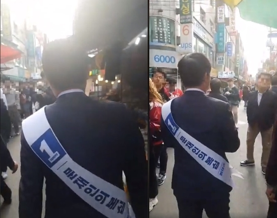 더불어민주당의 최재성 전 의원이 지난달 29일 '문재인의 복심' 어깨띠를 두르고 서울 송파을 지역을 도는 모습 [페이스북 캡처]