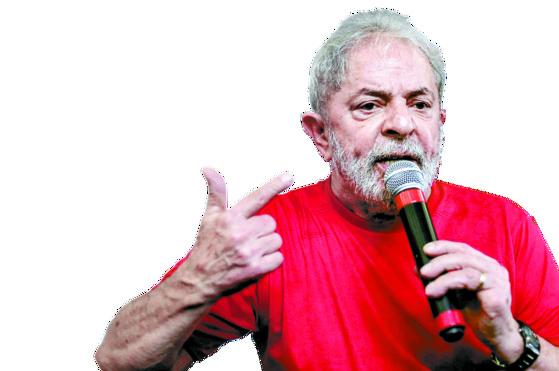 룰라 전 브라질 대통령. [중앙포토]