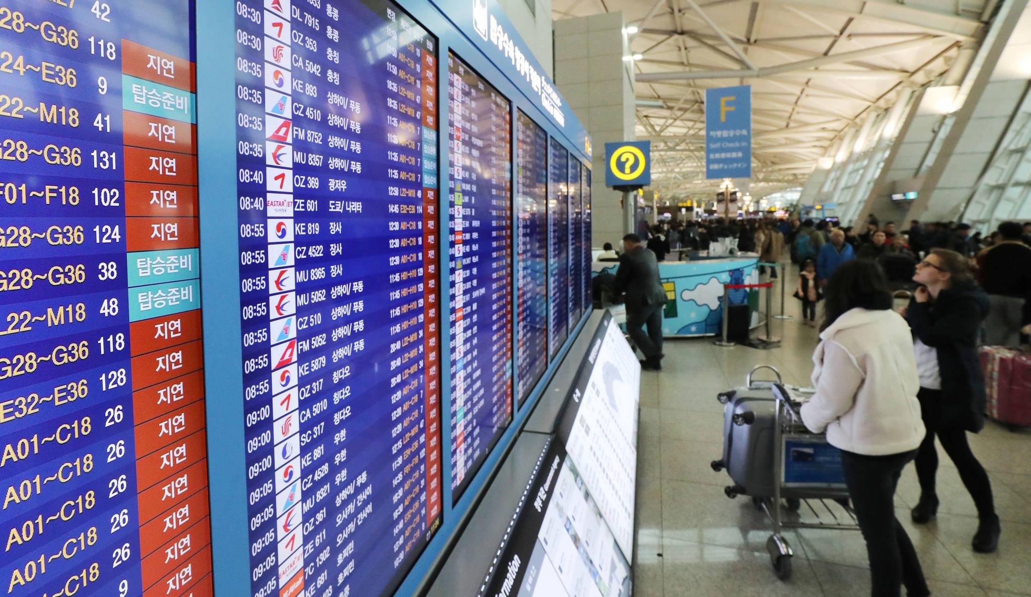 항공기 출발이나 도착이 예정보다 크게 늦어지면 승객들은 적지 않은 불편을 겪게 된다. [연합뉴스]