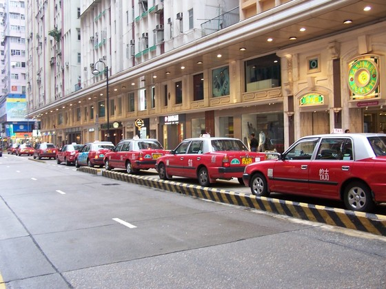 홍콩의 명물인 빨간 택시, 레드캡. [중앙포토]