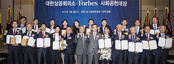 '2018 사회공헌대상' 시상식