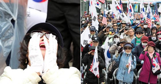 박근혜 전 대통령에 대한 1심 선고가 내려진 6일, 서울 서초동에 모인 박 전 대통령 지지자들의 모습 [연합뉴스ㆍ뉴스1]